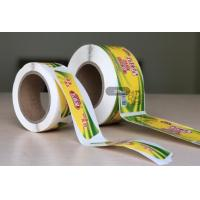 Buy cheap Private Honey Oil Food Packaging Labels / Sticker Labels For Glass Jars Packaging product
