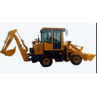 Buy cheap 1600KGS WZ25-16 Full Hydraulic Backhoe Front Shovel Loader For Sale product