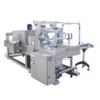 Buy cheap Fully Automatic Overlapping Shrinking Wrapping Machine (PW-800H) product