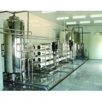 Buy cheap Water Treatment System (FSJ-15000L/H-2) product