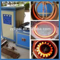 Buy cheap Good work hardening equipment used induction heating equipment for sale product