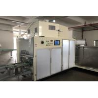 Buy cheap Full Auto Instant Noodle Packaging Machine 4200kg ISO9000 Certification product