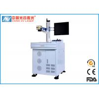 Buy cheap Alumium Copper Optical Fiber Laser Marking Machine ≤0.2 mm Depending materials product