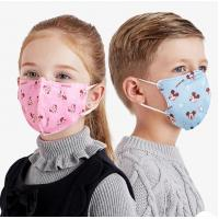 Buy cheap Children'S 3 Ply Disposable Face Mask 50pcs Collapsible CE Certificate from wholesalers