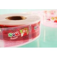 Buy cheap 1800m ABL / PBL Laminate Web With 4C - 8C Glossy / Matte Oil Printing , 1800m / Roll product
