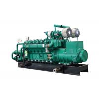 Buy cheap Eco Friendly AVL Technology Engine Industrial Natural Gas Generators 1000kW 1250kVA 1800A product