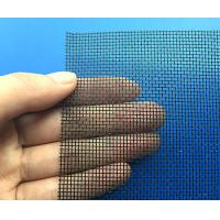 Buy cheap Protection of pets and young children paw proof Pet netting factory product