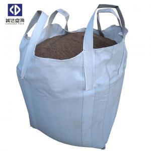 Buy cheap UV Treated 1000KG 1500KG Pp Woven Sack Bags Circular Bag Type Flat Bottom product
