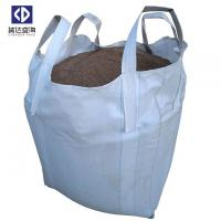 Buy cheap UV Treated 1000KG 1500KG Pp Woven Sack Bags Circular Bag Type Flat Bottom from wholesalers