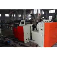 Buy cheap Lubricant PE Wax Flakes Plastic Strap Production Line Single Screw Design product