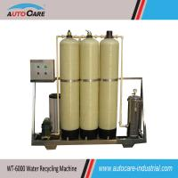 China Sewage Water Treatment Equipment with sand filter tank for Car Wash Machine bay on sale