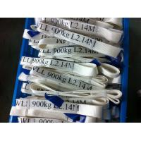 Buy cheap Safety Factor 5 To 1 Endless Webbing Sling 900kg White Color OEM Available product