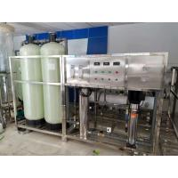 Buy cheap Ground water Ro water filter treatment equipment systems water purifier ro drinking water purification plant product