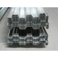 Buy quality Structural Q235 , Q345 corrugated metal floor decking sheet for decorative at wholesale prices