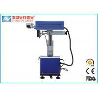 Buy cheap 50W Jewelry Laser Marking Machine Fiber Laser Printer for Gold and Silver Ring product