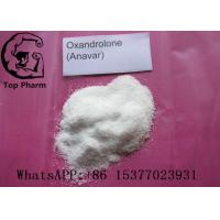 Buy cheap 99% purity Muscle Gaining Oral Anabolic Steroids Oxandrolone / Anavar CAS 53-39-4 product