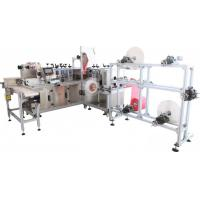 Buy cheap 7KW ALT-LK140 Solid Mask Machine with nose strip, disposable surgical non woven mask product