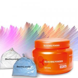 Buy cheap Dust Free Fiber Hair Bleaching Powder Customized Logo product