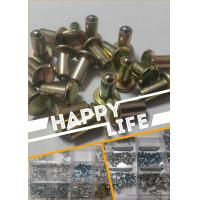 Buy cheap tungsten carbide anti-skid tyre nail 9-12-1 product