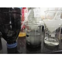 Buy cheap Cationic Polyelectrolyte Waste Water Decoloring Agent Color Removal COD Chemicals POLYDCD product
