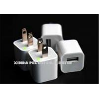 Buy cheap 2.1A Smart Cell Phone Accessories Iphone Mobile Charger with AC 100-240V product
