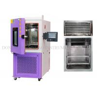 Buy cheap PID / SSR Temperature And Humidity Chamber Large Inner Volume 80L - 1000L product