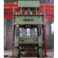 Buy cheap 1250 Ton Open Die Forging Press Hydraulic Forging Press Pre Stressed Straight Side Structure product