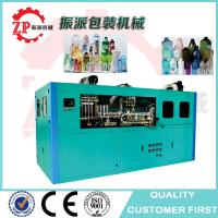 Buy cheap Automatic 2, 4, 6, 8  blowing machine for shampoo liquid soap dishwasher detergent lotion cream bottles jars product