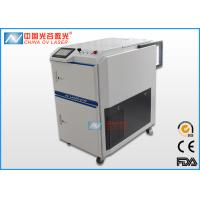 Buy cheap 100W Handheld Laser Rust Removal Machine For Steel Structural Parts Cleaning product