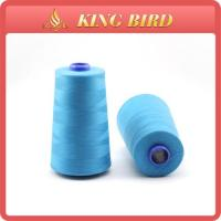 Buy quality 40S / 2 5000yds 100% spun polyester Sewing Machine Thread  various colors at wholesale prices