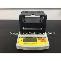 320g / 0.01g 0.001% RS232 Gold Density Balance Gold Purity Checking Machine for sale