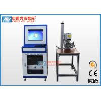 Buy cheap 10 Watt CO2 Laser Marking Machine for Glass Wood Paper Plastic product