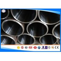 Buy cheap St52 Carbon Steel Honed Tube For Hydraulic Cylinder Wall Thickness 2-40 Mm product