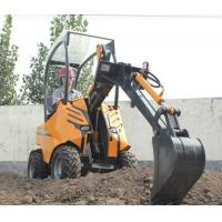 Buy cheap Tax Saving Mini Loader For sale product