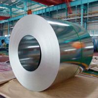 cold rolled hot dipped 0.35*1200mm galvalume steel coil