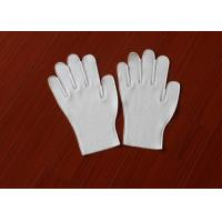 Buy cheap 4.5KW Wet Industrial Hand Gloves Making Machine Nonwoven Disposable 220V 50 HZ product