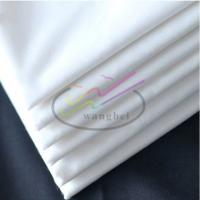 "Buy cheap CVC 60/40 45*45 133*72 58/59"" white fabric from wholesalers"