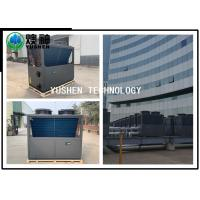 Buy cheap 25HP Central Air Source Heat Pump For Office Building Cooling & Heating product