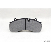 Buy cheap WVA 29143/29246 Rubber Shims Automobile Brake Pads from wholesalers