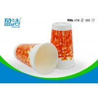 Buy cheap Double Side Disposable Iced Coffee Cups 16 OZ Large Volume Cold Insulated product
