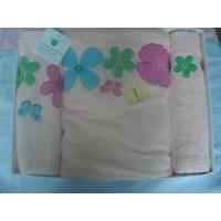 Sell Towel Sets