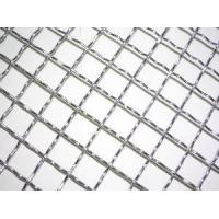 Buy cheap I-Type Mesh (DCL015) product