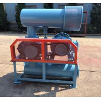 Buy cheap China products/suppliers.Ce, ISO9001, SGS Approved Roots Blower 10-80kpa Roots Type Blower Bc5006 product