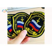Buy cheap Custom Military Uniform Patch US Army Embroidered Woven Patch With Merrow product