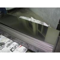 Buy cheap SUS317L/1.4438 Stainless Steel Sheet product