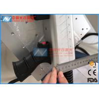Buy cheap 1064nm Wave Length Laser Mould Cleaning Machine For Tyre Moulds Cleaning product