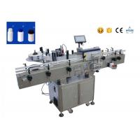 Quality PLC beer round bottle labeling machine 20 - 200pcs per minute for sale