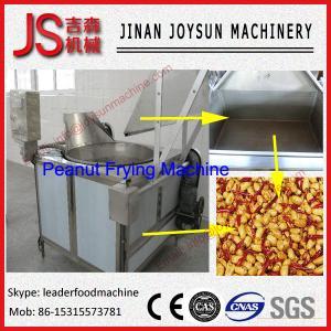 Peanut Roasting Machine Automatic Batch Frying Machine 100 - 200kg / h