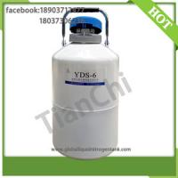 Buy cheap TianChi cryogenic liquid nitrogen cylinder YDS-6L Aviation aluminum color  manufacturers product