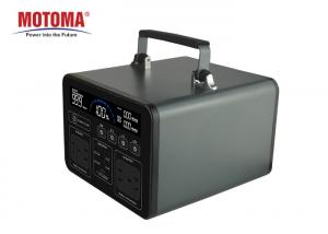 Buy cheap Motoma All In One Power Station 500w 1000W With Intelligent BMS product
